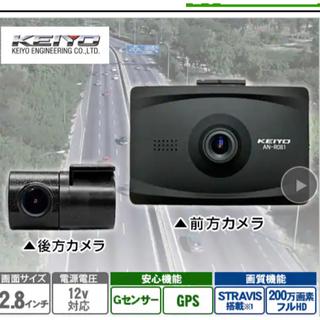 【新品】ドライブレコーダー AN-R081 フロント/リア