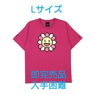 村上隆 kaikai kiki Tシャツ Lサイズ ピンク 入手困難 即完売品