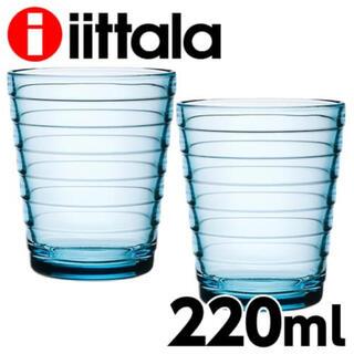 イッタラ(iittala)の新品!iittala*Aino Aalto タンブラー220ml ライトブルー(グラス/カップ)