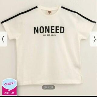 アナップキッズ(ANAP Kids)のANAPkids新品NONEEDTシャツホワイト(Tシャツ/カットソー)