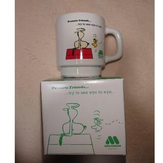 モスバーガー(モスバーガー)のモス モスバーガー スヌーピー マグカップ マグ(グラス/カップ)