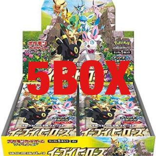 ポケモン - イーブイヒーローズ 5box ポケカ ポケモンカード box ③