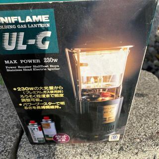 UNIFLAME - UNIFLAME ユニフレーム UL-G美品になります。 使用少なめの美品です。