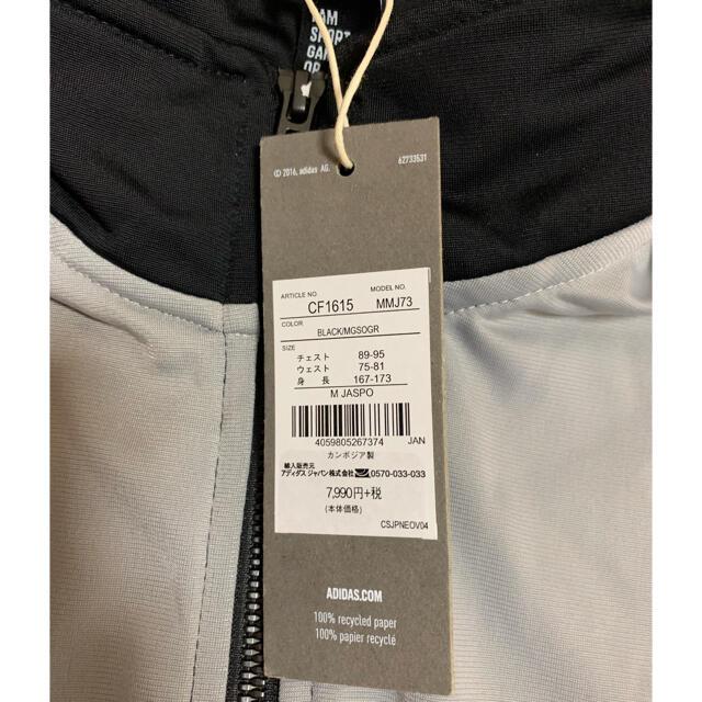 adidas(アディダス)の⭐️新品未使用⭐ADIDAS アディダスジャージ 上下 セット メンズのトップス(ジャージ)の商品写真