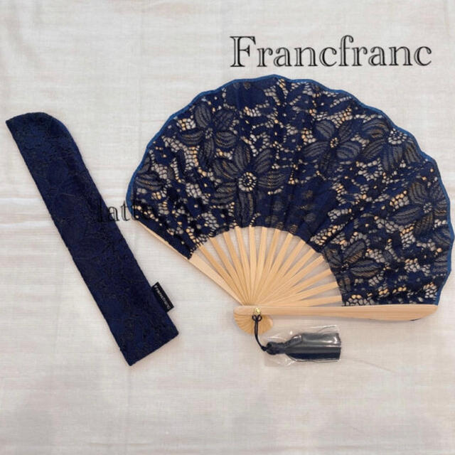 Francfranc(フランフラン)のフランフラン 扇子 うちわ ネイビー 収納袋 付き レディースの水着/浴衣(和装小物)の商品写真