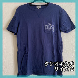 TAKEO KIKUCHI - 【レア品】お値下げ中★ タケオキクチ Tシャツ ネイビー ロゴ入り