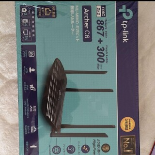 TP-Link WiFi 無線LAN ルーター