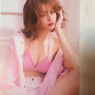 E-girls 楓 切り抜き(女性タレント)