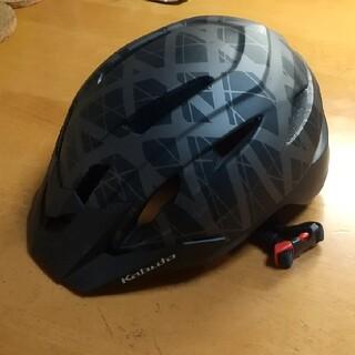 オージーケー(OGK)のヘルメット サイクリング OGK KABUTO FM8(ウエア)