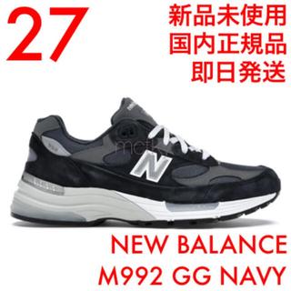 ニューバランス(New Balance)の27 新品 国内正規品 即日発送 ニューバランス M 992 GG ネイビー 紺(スニーカー)