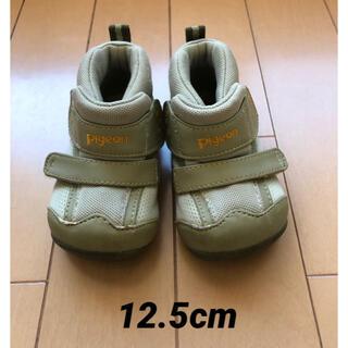 ピジョン(Pigeon)のピジョン 赤ちゃん 靴 12.5cm ファーストシューズ(スニーカー)