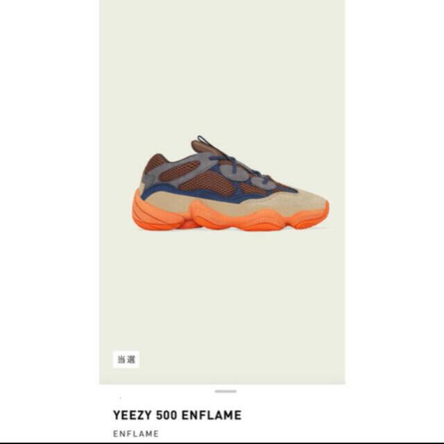 adidas(アディダス)のADIDAS YEEZY 500 ENFLAME 27cm メンズの靴/シューズ(スニーカー)の商品写真