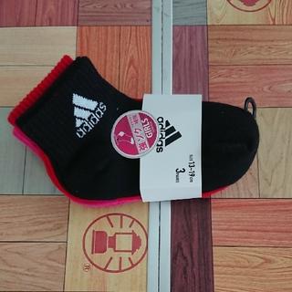 アディダス(adidas)の新品 未使用 アディダス 靴下  3足(靴下/タイツ)