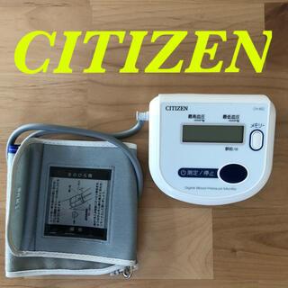 シチズン(CITIZEN)の【美品】✳︎CITIZEN✳︎上腕式電子血圧計✳︎(その他)
