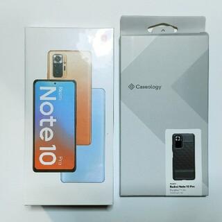 ANDROID - Redmi Note 10 Pro 国内版 ブロンズ 新品 ケース付