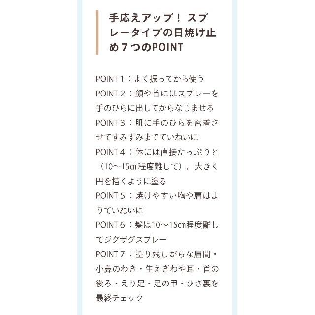 🌸資生堂ANESSA日焼け止め🌸パーフェクトUV スキンケア4本セット コスメ/美容のボディケア(日焼け止め/サンオイル)の商品写真