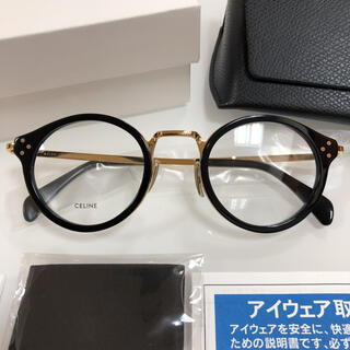 セリーヌ(celine)のCELINE セリーヌ CL5001UN 005 メガネ 眼鏡 メガネフレーム(サングラス/メガネ)