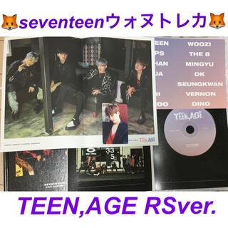 SEVENTEEN - ☆廃盤CD☆ウォヌトレカ TEEN,AGE RS seventeen セブチ