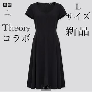 ユニクロ(UNIQLO)のユニクロ theory クレープジャージーフレアワンピース ブラック L 半袖(ひざ丈ワンピース)