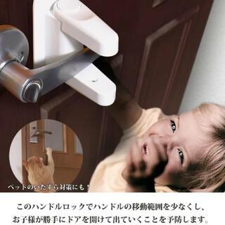 お子様のドア開け防止です^_^(ベビーフェンス/ゲート)