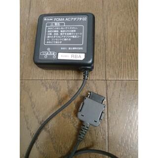 NTTdocomo - ドコモ FOMA ACアダプタ 02 充電器 充電ケーブル