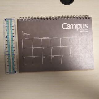 コクヨ(コクヨ)のCampus 2021年卓上カレンダー(カレンダー/スケジュール)