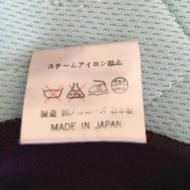 MEN'S MELROSE(メンズメルローズ)の紫トップス メンズのトップス(Tシャツ/カットソー(半袖/袖なし))の商品写真