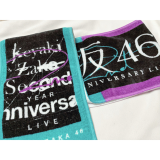 ケヤキザカフォーティーシックス(欅坂46(けやき坂46))のsecond year anniversary LIVE    箱推しタオル(アイドルグッズ)