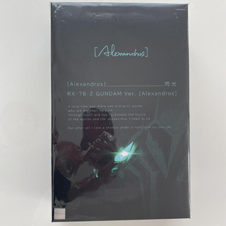 UNIVERSAL ENTERTAINMENT - [Alexandros]閃光 ガンプラ付完全生産限定盤 閃光のハサウェイ