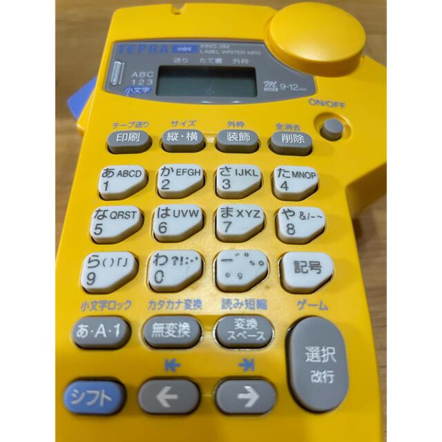 キングジム(キングジム)のキングジム テプラ mini MR5  TEPRA インテリア/住まい/日用品のオフィス用品(OA機器)の商品写真