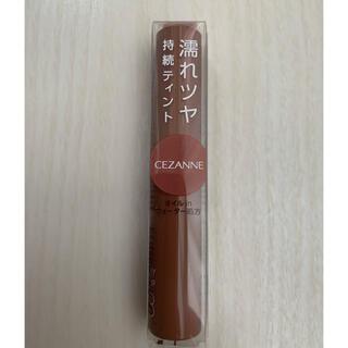 セザンヌケショウヒン(CEZANNE(セザンヌ化粧品))のウォータリーティントリップ03(リップグロス)