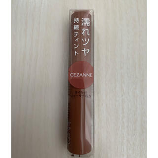 CEZANNE(セザンヌ化粧品) - ウォータリーティントリップ03