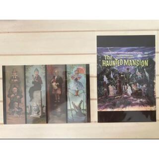 ディズニー(Disney)のホーンテッドマンション ポストカード 2枚(その他)