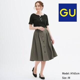 ジーユー(GU)の♡GU♡チェックフロントボタン ロングスカート(ロングスカート)