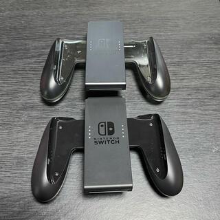 ニンテンドースイッチ(Nintendo Switch)のNintendo Switch Joy-Conグリップ(その他)