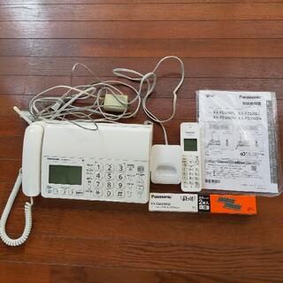 Panasonic - さらに再値下げ♥【美品】Panasonic FAX電話機
