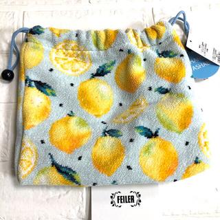 フェイラー(FEILER)のフェイラー レモンドット巾着マチ付き(L)ラスト価格(ポーチ)