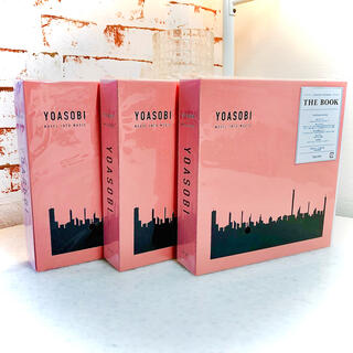 ⭐️新品 3枚セット THE BOOK 完全生産限定版 / YOASOBI