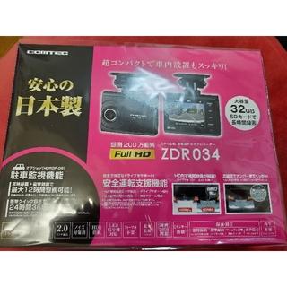 ドライブレコーダー コムテック ZDR034