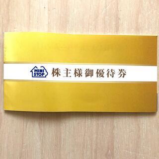 イオン(AEON)のミニストップ 株主優待 4枚 5月期限(フード/ドリンク券)