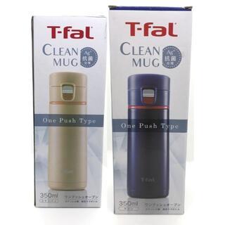 ティファール(T-fal)のT-fal ティファール 水筒 350ml 2本 青 ベージュ(弁当用品)