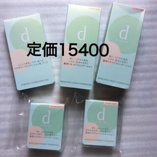 d program - 5個 ディープログラム パウダリーファンデーション、リキッドファンデーション
