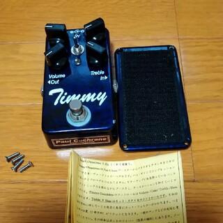 Timmy Overdrive(エフェクター)