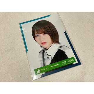 ケヤキザカフォーティーシックス(欅坂46(けやき坂46))の土生瑞穂  生写真(アイドルグッズ)