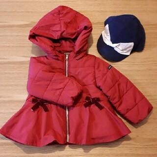 プティマイン(petit main)のプティマイン アウター&帽子(ジャケット/上着)