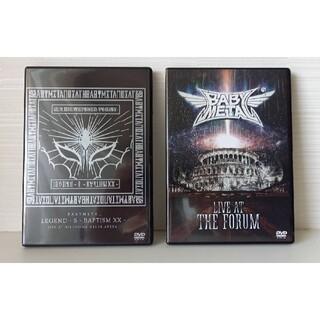 BABYMETAL - BABYMETAL ベビーメタル DVD 2タイトルセット
