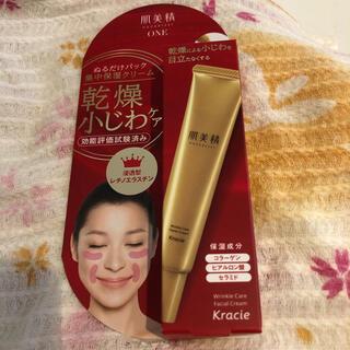 クラシエ(Kracie)の肌美精 リフト保湿 リンクルパッククリーム(30g)(フェイスクリーム)