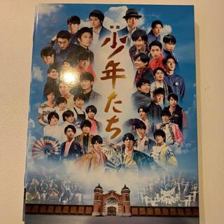 ジャニーズ(Johnny's)の少年たち DVD(アイドルグッズ)