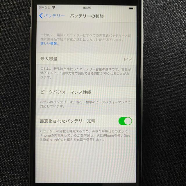 Apple(アップル)のiphone6s 32gb シルバー スマホ/家電/カメラのスマートフォン/携帯電話(スマートフォン本体)の商品写真