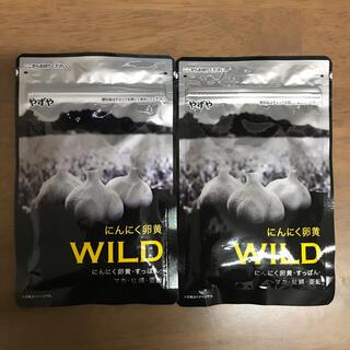 やずや - やずやにんにく卵黄WILD 2袋